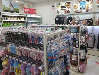 トコープラス SKY MARKET 羽田空港店
