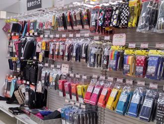 トコープラス 関西空港店