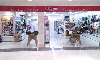 関西空港店