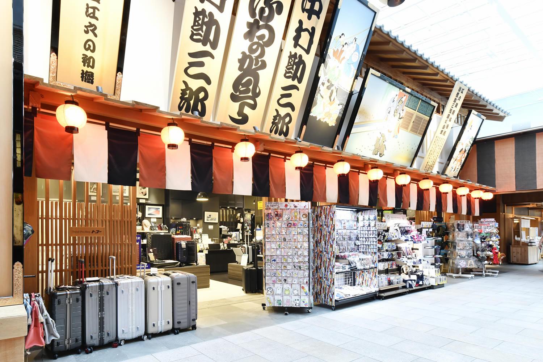 (関連会社)トコー 羽田空港第3ターミナル店